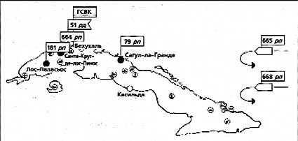кто где, а Самара - на востоке Кубы