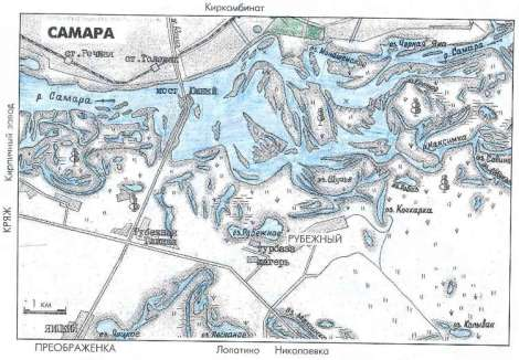 карта реки самара