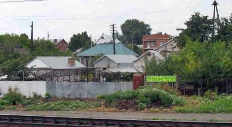 реклама рассады для проходящих поездов