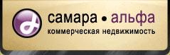 logo альфа