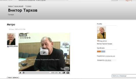 мэр Самары Тархов поговорить на разные темы любит