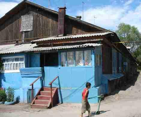 Самара поселок Запанской