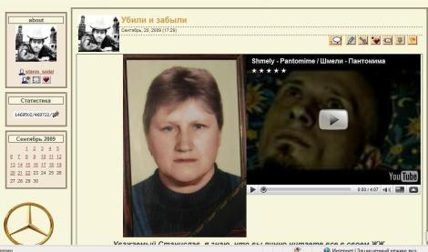 Станислав Садальский поддержал семью Сорокиных