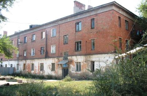 Самара 4 поселок Киркомбината