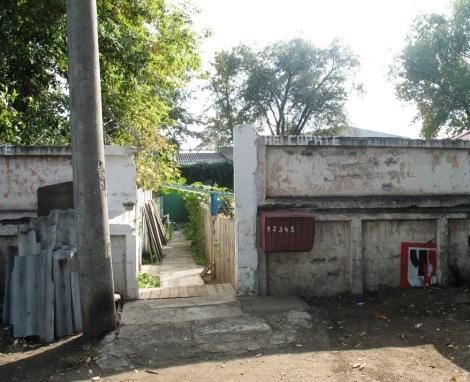 Поселок 5 Киркомбинат дворик на 5 хозяев