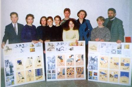 первый набор дизайнеров