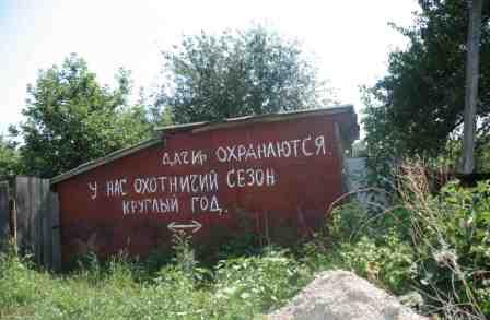 по русски написано