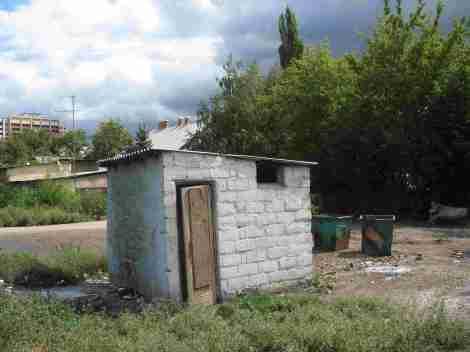 что такое общий туалет на улице в других частях Самары не понять