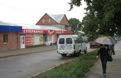 супермаркеты поселка