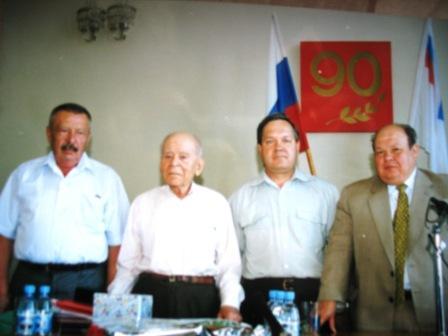 Четыре начальника куйбышевской железной дороги (Г. Чернов, Д. Сугак, А. Левченко, Э. Поддавашкин)