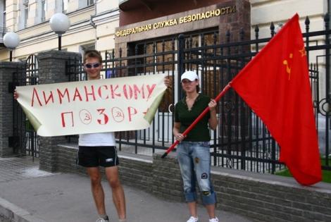 летом 2006 г. играть в красную оппозицию Лиманскому посылали гламурных подростков