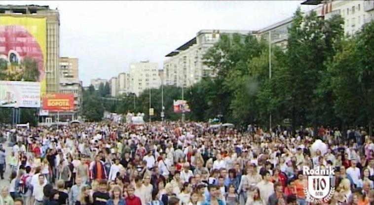 уличный праздник