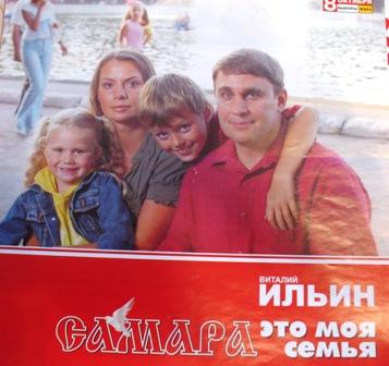 10 лет назад Ильин другим женщинам. что они его возбуждают не кричал