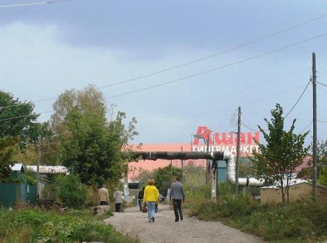 к Космопорту с Гагарина