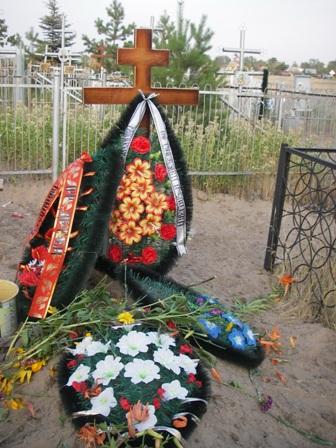 на могиле В.Третьякова, кладбище Прорана