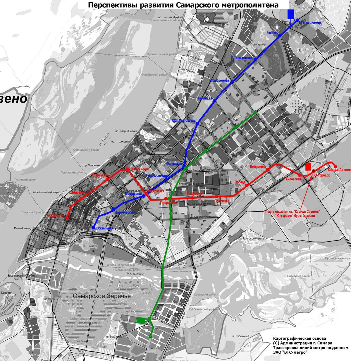 Представлена концептуальная схема развития бакметрополитена схема