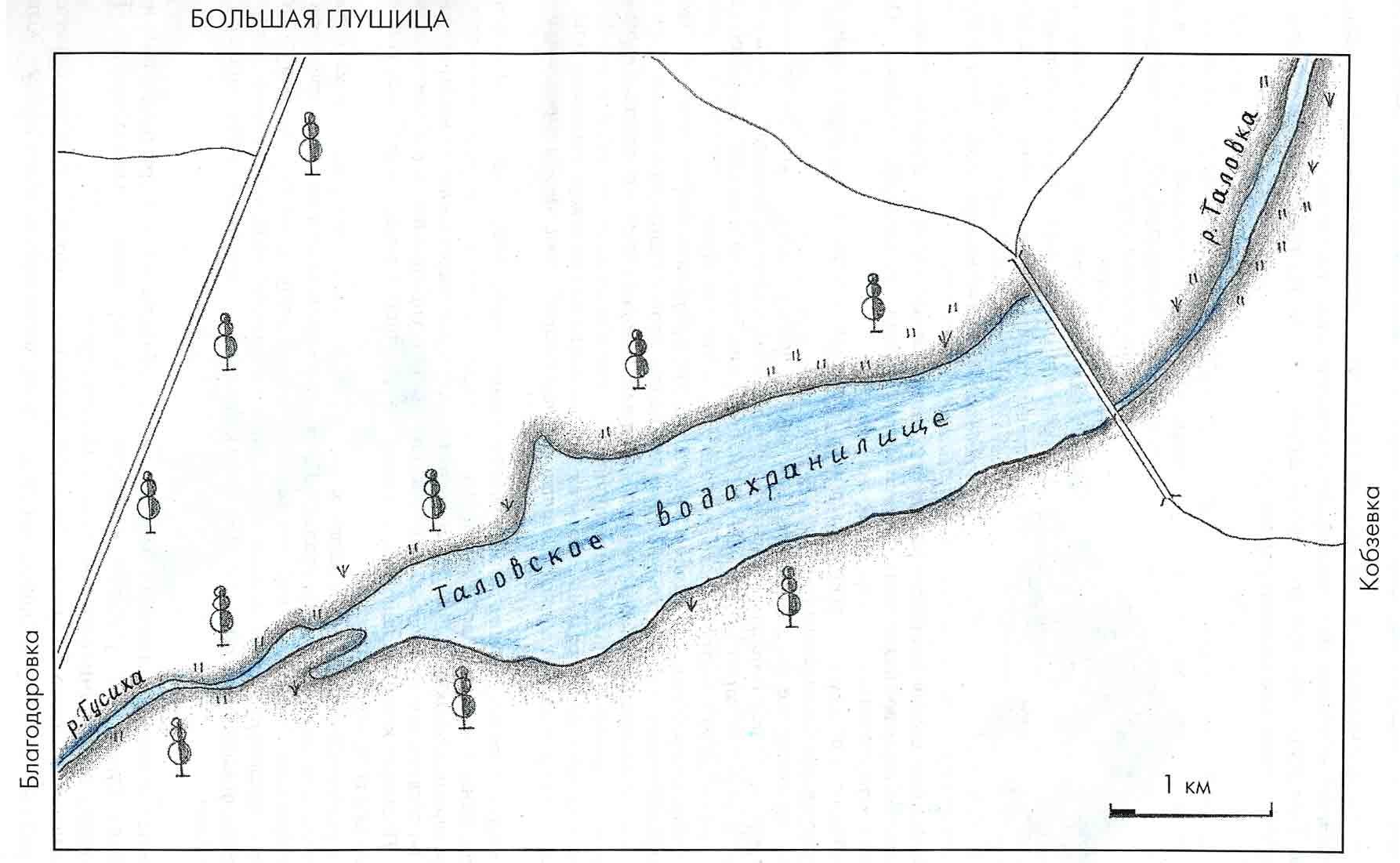 рыбалка серовское водохранилище