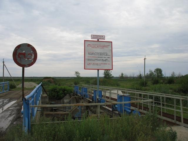 рыбалка в нефтегорском районе