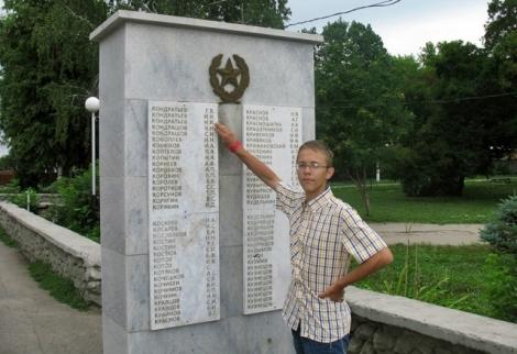 отмечен Кондратьев Николай Иванович