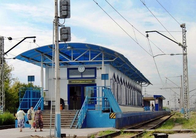 станция Мирная