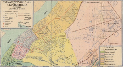 на довоеннной карте Куйбышева Карбюраторный поселок в самом верху, снизу к нему примыкают поселки Новый и Стахановский