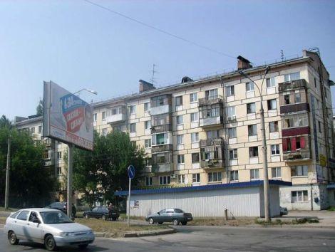 на Гагарина 86 сейчас вместо молока продают водку