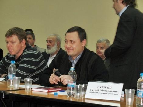 Сергей Тучин