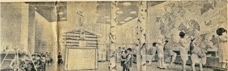 парикмахерская внутри (фото В. Коммуны, Л. Щербаков)