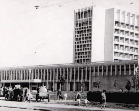 дом молодежи-1983