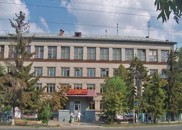 техникум советской торговли
