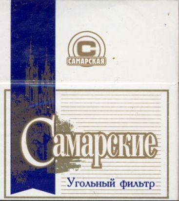 Самара табачные изделия безвредные сигареты на травах купить