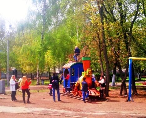 а когда то давно в парке работала и детская жд