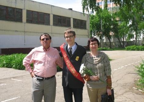 Олег с дедом и матерью