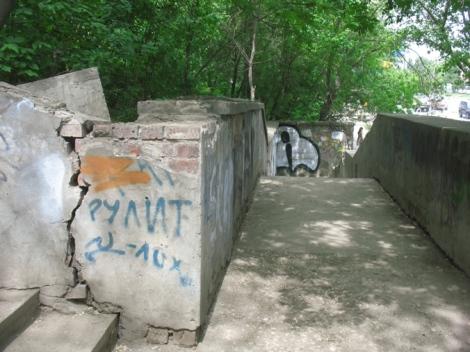 Волковы не стали заморачиваться и предлагать восстановить инфраструктуру тех домов у которых они убили спортплощадку
