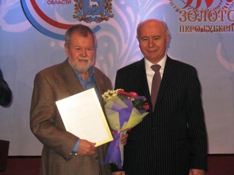 Михалыч в 2013 году получил первое место за статьи, разбиравшие ЖКХ Самары