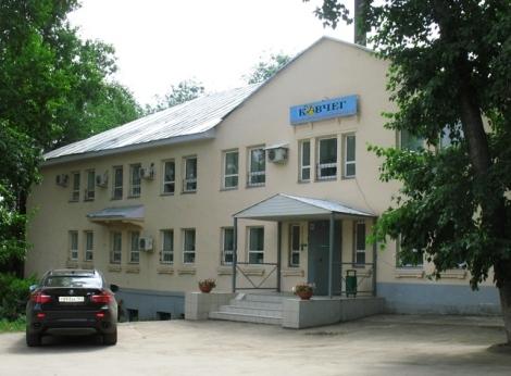 бренд Ковчег в Самаре долгие годы ассоциировался с АА