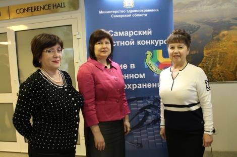 главный врач Самарского центра медицинской профилактики Наталья Воекова и коллеги
