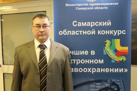 представитель Самарского областного центра повышения квалификации специалистов здравоохранения