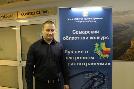 Егор Мироненков (Самарская областная клиническая больница им. М.И. Калинина)