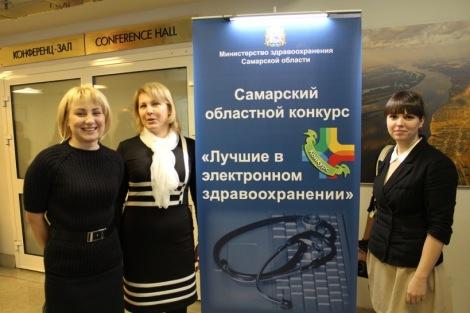 заместитель главного врача Самарской областной клинической  станции переливания крови Елена Кудинова с коллегами