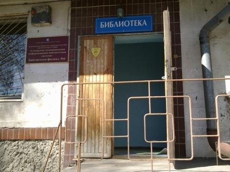 местная библиотека рядом