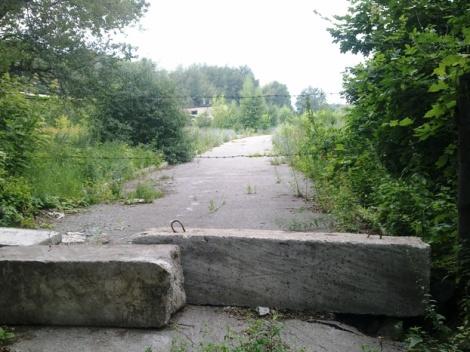 дорога кончилась