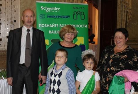 Людмила Аксенова на празднике Дня знаний, организованном  Schneider Electric
