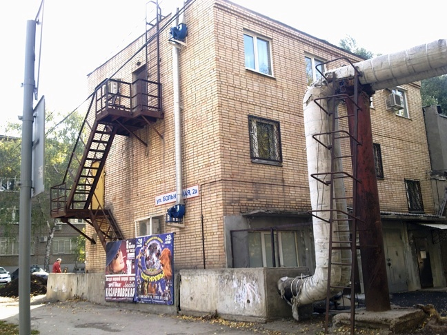 Клиника асфендиярова г. алматы