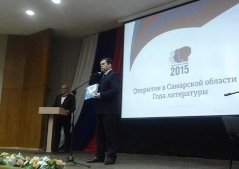 Субботин объявил о начале сбора книг для села