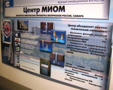 Центр МИОМ