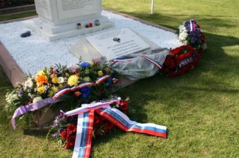 Франция помнит