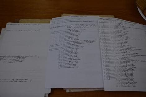 в списках сотни фамилий и непонятные суммы