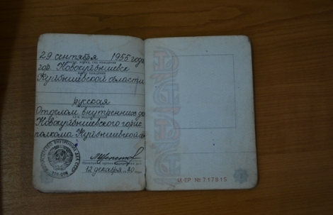 брошенные паспорта