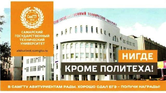 пользователь Divva самарский государственный технический университет официальный сайт факультеты Для меня
